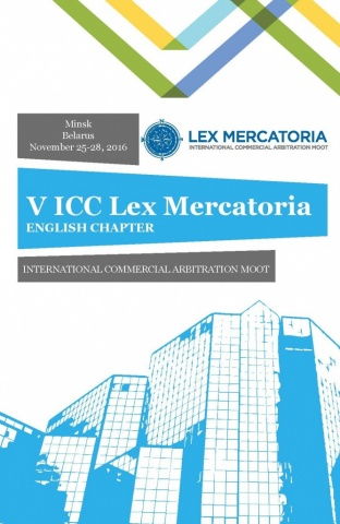 The Fifth ICC Lex Mercatoria Moot